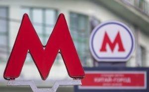 Метро в Ростове строить не будут