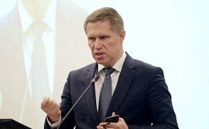 Глава Минздрава РФ жёстко раскритиковал астраханскую систему здравоохранения