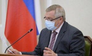 Губернатора Ростовской области просят смягчить коронавирусные ограничения