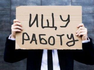 5 ошибок во время поиска работы