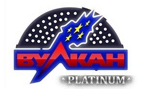 Ресурс vulkan-platinumru.com:игры, бонусы и другие преимущества