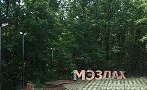 Глава Адыгеи рассказал о туристической зоне Мэздах