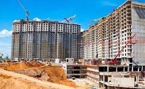 В Ростовской области эскроу-счета тормозят жилищное строительство