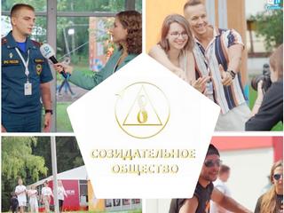 Репортаж АЛЛАТРА ТВ на форуме «Территория смыслов-2021»