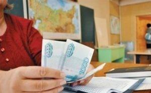 С поборами в волгоградских школах сталкивались 88% родителей