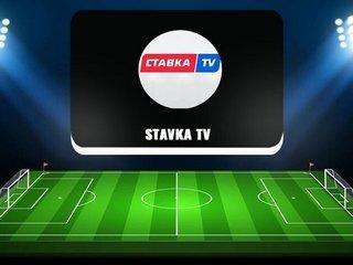 Прогнозы на спорт от СТАВКА TV