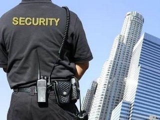 Профессиональная охрана собственности и бизнеса от Венбест