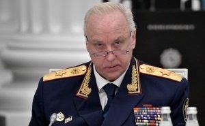 Бастрыкин потребовал доложить о ходе расследования гибели пациентов в больнице №20 Ростова