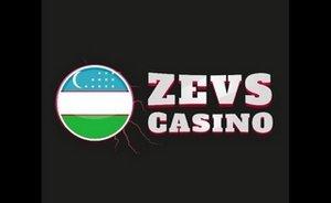 Немецкий портал Зевс Казино: какие обзоры публикует Алексей Иванов?