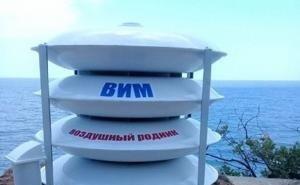 В Калмыкии попытаются добывать воду из «воздушных» родников